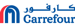 Logo Carrefour UAE