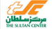 Logo Sultan Centre